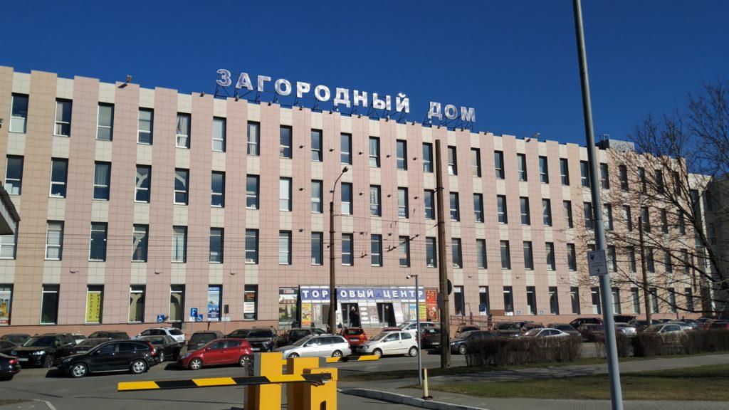 магазин по продаже люков на ленинском 140